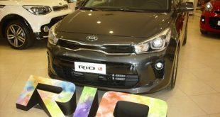 Kia Rio Test Drive Front