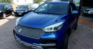 DR 5.0 Test Drive Front