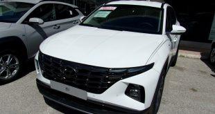 Hyundai Tucson Test Drive Front